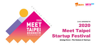 Invited presentation in Meet Taipei 2020 Arising Vision: A New Horizon of Startups