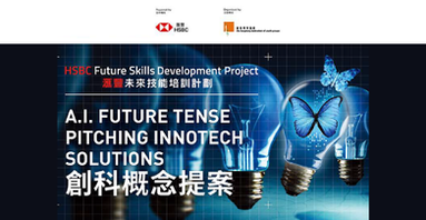 Champion and Most Feasible Video Award, A.I. Future Tense Pitching Innotech Solutions, HSBC Future Skills Development Project