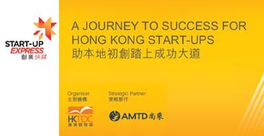 Winner of Hong Kong Trade Development Council Start-up Express 2021