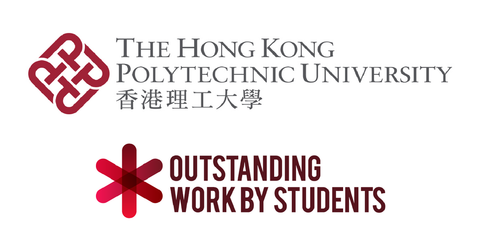 PolyU Outstanding Work by Students