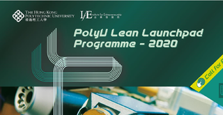 Awardee of PolyU Lean LaunchPad Programme