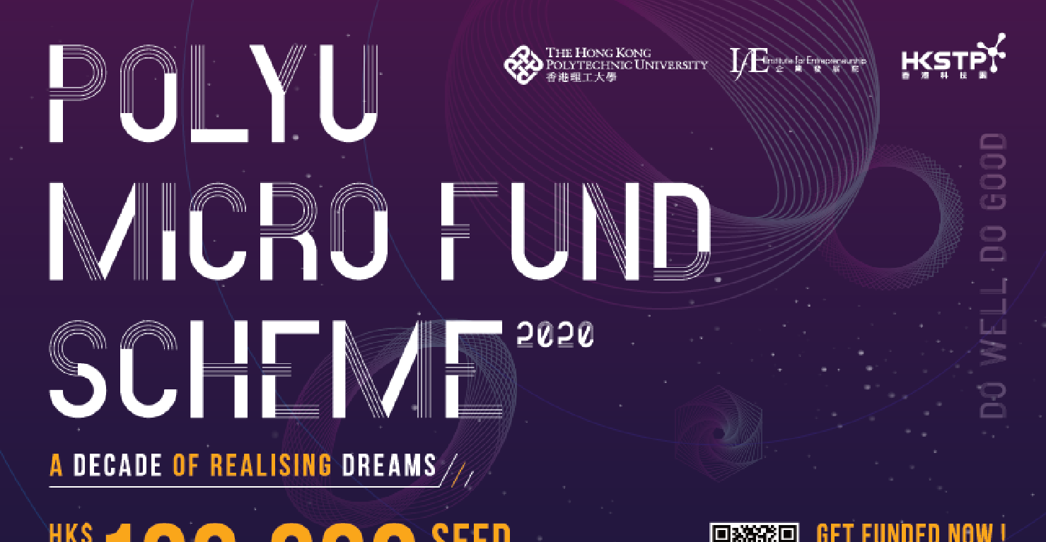 Awardee of PolyU Micro Fund 2020