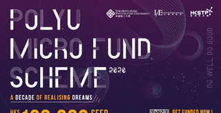 Awardee of PolyU Micro Fund 2020
