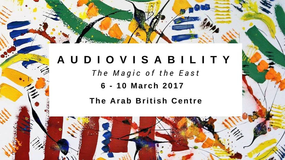 Audiovisability Arab British Centre
