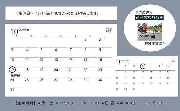 2021-10-スライド.jpg