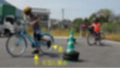 自転車の乗り方5