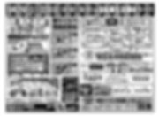 チラシ裏20190912校正用7-1.jpg