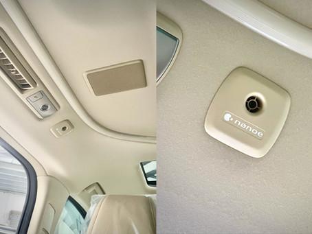 Toyota Alphard/Vellfire丰田埃尔法/威尔法与nanoe—松下黑科技带来的移动美容助理与空气管家—