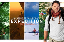 Expedition+Steve+Backshall+artwork+with+