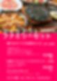 【選べるパエーリャのお得なファミリーセット】 旬野菜のサラダ フライドポテトのブラバソース 豚肩ロース肉のシードラ煮込み 魚介のパエーリャ or イカ墨のパエーリャ  4品 2〜4名様用 ¥3,980(税別)  【定番タパスとパエーリャのペアセット】 本日のタパス5種盛合せ魚介のパエーリャ タパスとパエーリャ2名様用 ¥3,280(税別)  【魚介のパエーリャ】 ¥1250/1人前(2人前〜税別) 【イカ墨のパエーリャ】 ¥1400/1人前(2人前〜税別)  【バスクチーズケーキ】 ¥400/ピース ¥2400/ホール(税別) ※ホールは前日までのご注文 【ガトーショコラ】¥400