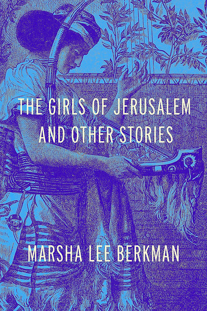The Girls of Jerusalem_12.jpg
