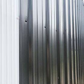 Metal Siding Photo.JPG