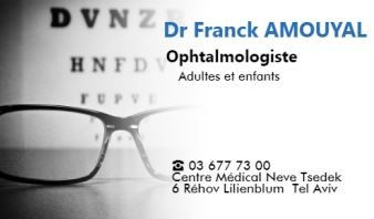 4103da263ee2ef Ophtalmologues francophones en Israël