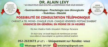Dr Levy Alain.jpg