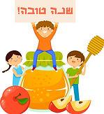 kids-with-symbols-rosh-hashanah-vector-16016809.jpg
