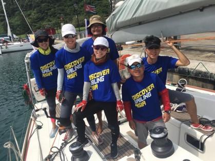 Ishigaki - Keelung Friendship Regatta - Offshore Sailing Experience