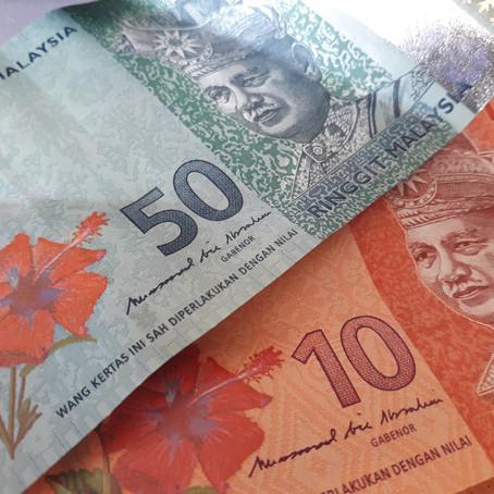 マレーシア中銀 政策金利を1.75%に引き下げ