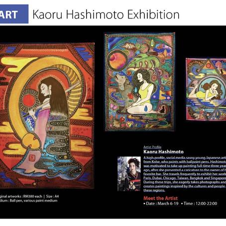 世界的大人気のボールペン画家 橋本薫さん 待望のクアラルンプール展、3月6~19日にISETANで開催