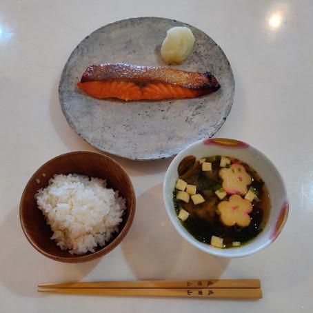 Grilled Salmon seasoned with Shio-koji (Salted Rice Malt)