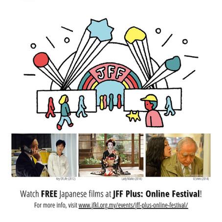 人気邦画をオンライン配信 国際交流基金主催「日本映画祭2020+ オンラインフェスティバル」開催 11月20日から29日まで
