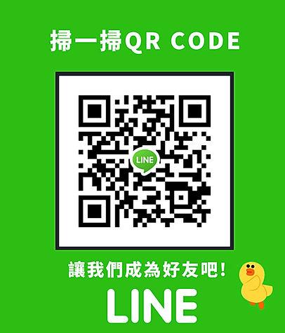 LINE FRENDS.jpg