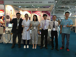 sano lasers exhibition