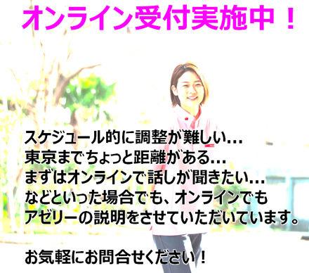 event-wakabayashi-2021-02-24.jpg