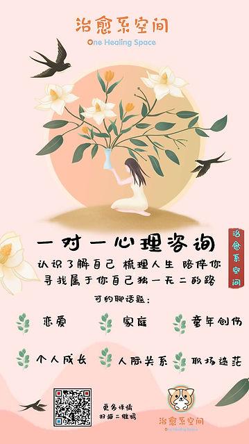 WeChat Image_20201007181041.jpg