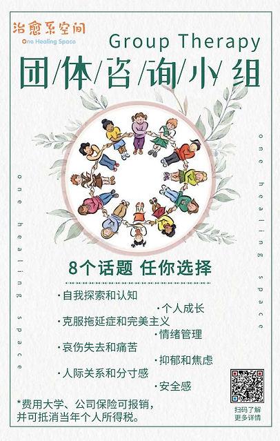 WeChat Image_20201007181037.jpg