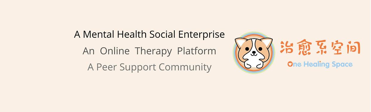 A Mental Health Social Enterprise (1).pn
