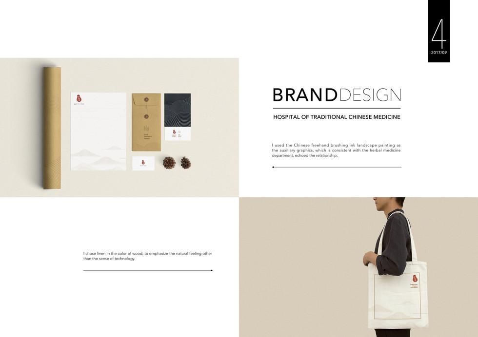 10 brand design-3.jpg