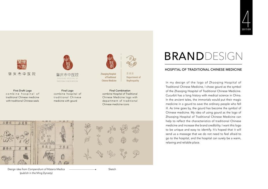 8 brand design-1.jpg