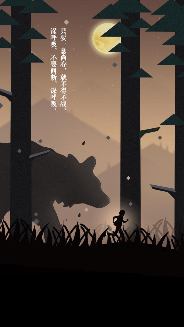 荒野猎人单页.jpg