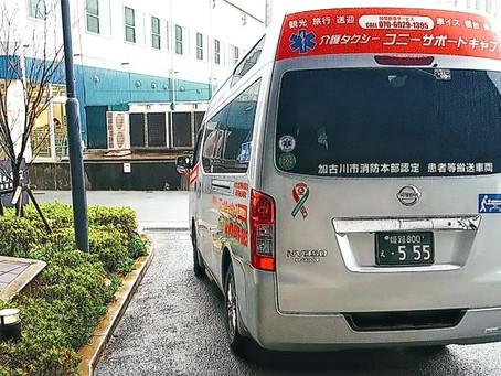 加古川医師会管内GW医療機関 開院状況 (R3年4月28日現在)