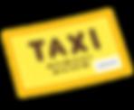 福祉タクシー利用券