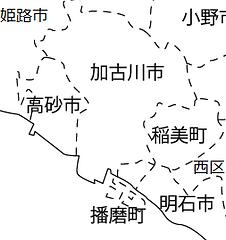 加古川市の福祉・介護タクシー コニーサポートキャブ