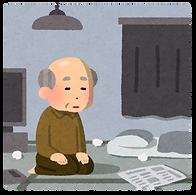 一人暮らしの高齢者見守り