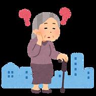oldman_haikai_woman_edited.png