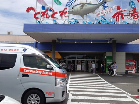 加古川市休日診療情報 令和2年11月
