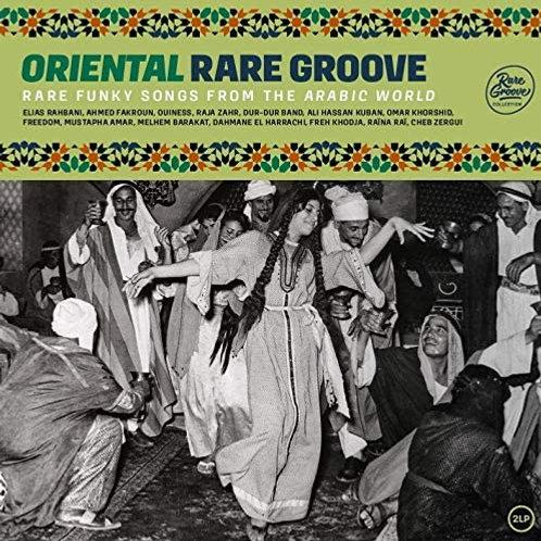 Various Artists - Oriental Rare Groove LP Released 02/10/20