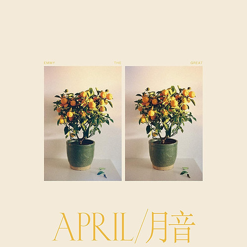 Emmy The Great - April LP Released 09/10/20