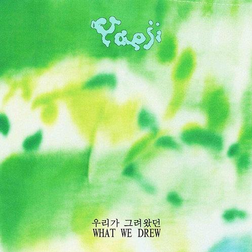 Yaeji - What We Drew 우리가 그려왔던 LP Released 17/07/20