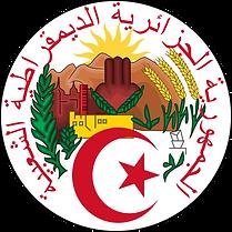 Emblem_of_Algeria.png