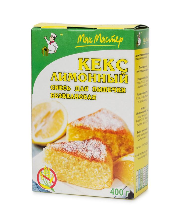 безбелковая смесь для лимонного кекса