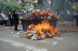 Burning of Chametz