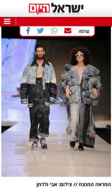 Israel HaYom TLV Fashion Week