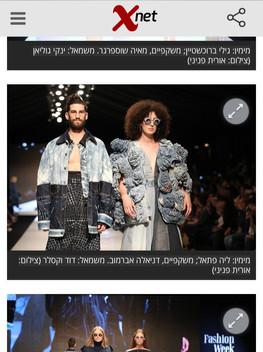 Xnet Article TLV Fashion Week