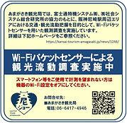 Amagasaki kokuchi.jpg