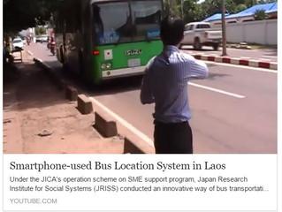 ラオスのバスナビがJICA公式You Tubeで紹介