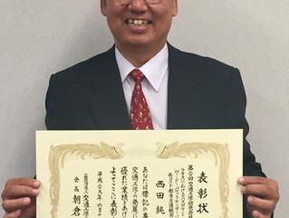 交通工学研究会の技術賞を受賞しました
